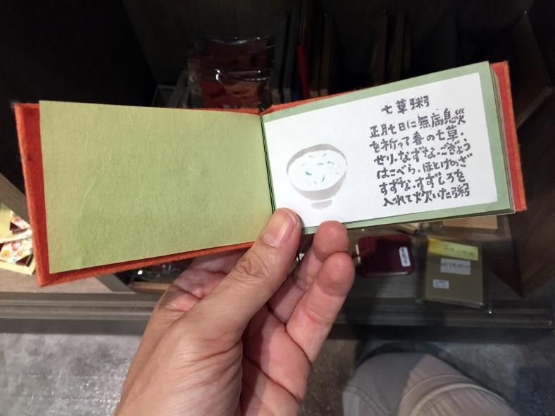 tokyodominiaturebukurama3292rice